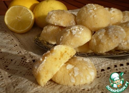 Итальянское лимонное печенье - кулинарный рецепт