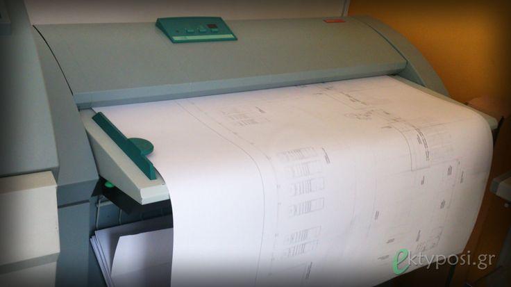 Ασπρόμαυρες φωτοτυπίες τοπογραφικού σχεδίου μεγέθους Α0. Ακολούθησε αυτόματο δίπλωμα σε μέγεθος Α4 σε ειδικό διπλωτικό μηχάνημα σχεδίων.  #Τυπογραφείο #Τοπογραφικά #Σχέδια #Εκτύπωση #copy #print #Αθήνα #Περιστέρι