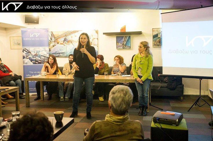 Οι εθελοντές μοιράστηκαν μαζί μας τα συναισθήματά τους για τις δράσεις μας!! #γιατουςάλλους #γιατουςαλλους