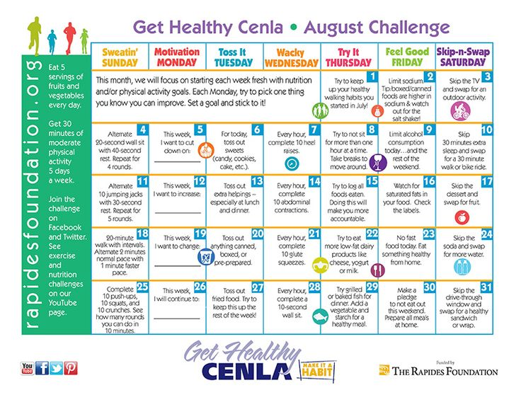 Fall Has Arrived! Here Is Your September Get Healthy Cenla Challenge  Calendar, With A Special Challenge To Be More Active While Watching Those  Football ...