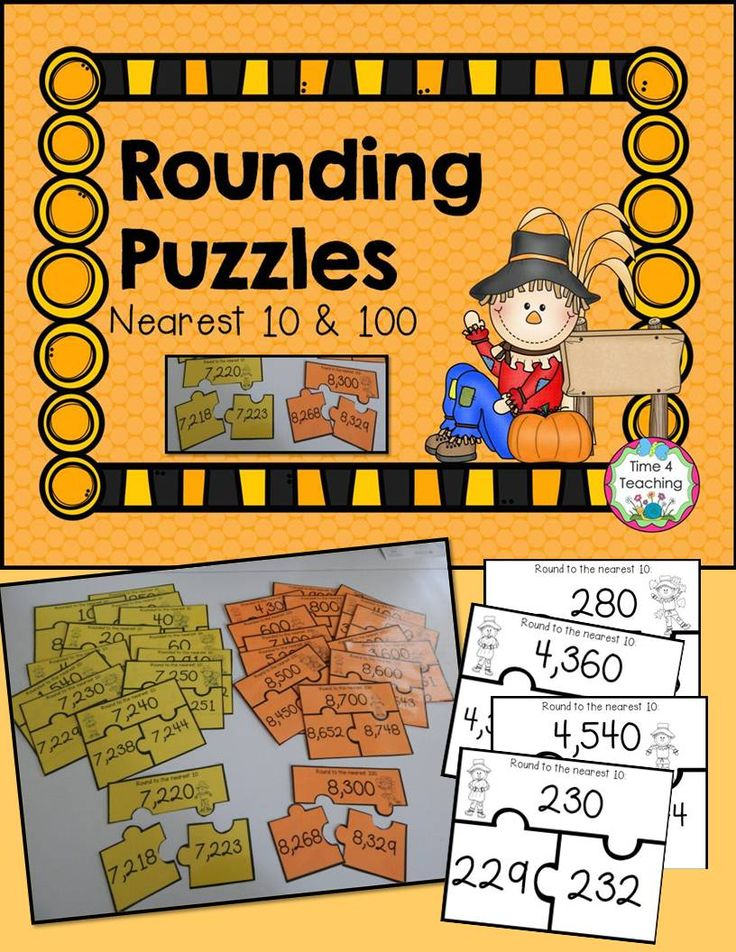 rounding puzzles rounding to the nearest 10 and 100 math for third grade 3rd grade math. Black Bedroom Furniture Sets. Home Design Ideas