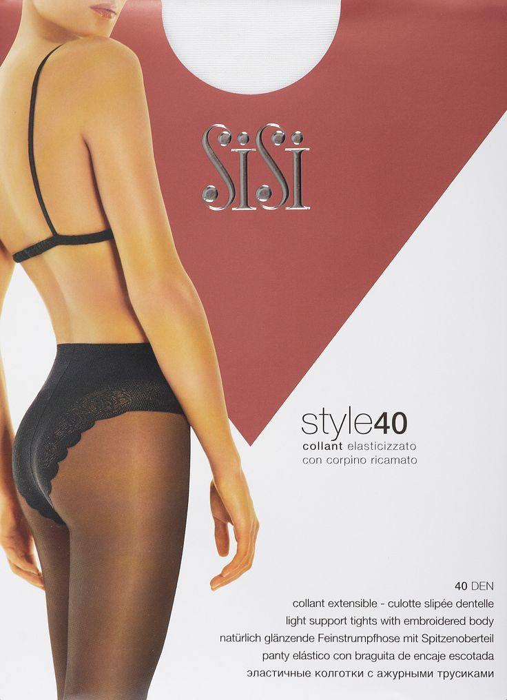 SiSi Style 40 Light Support Tights