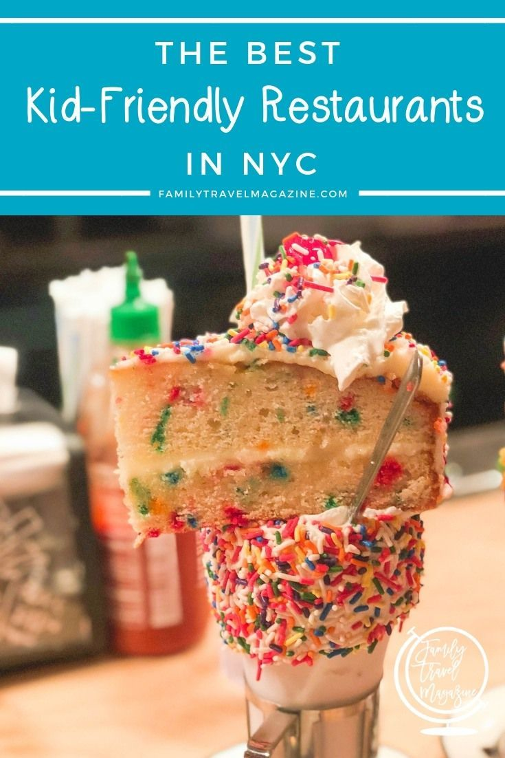 Must Visit & Instagram Worthy: The Best Kid Friendly Restaurants in NYC |  Kid friendly restaurants, Nyc vacation, Nyc with kids