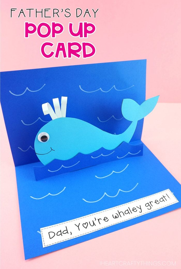 Father S Day Pop Up Card I Whaley Love You Dad Kids Fathers Day Crafts Fathers Day Crafts Love You Dad