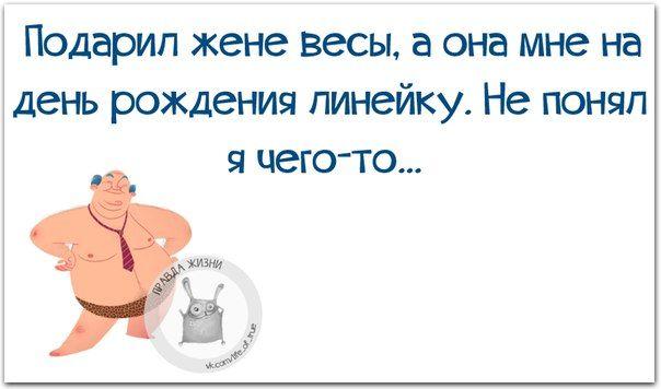Прикольные фразочки в картинках :) 27 штук » RadioNetPlus.ru развлекательный портал