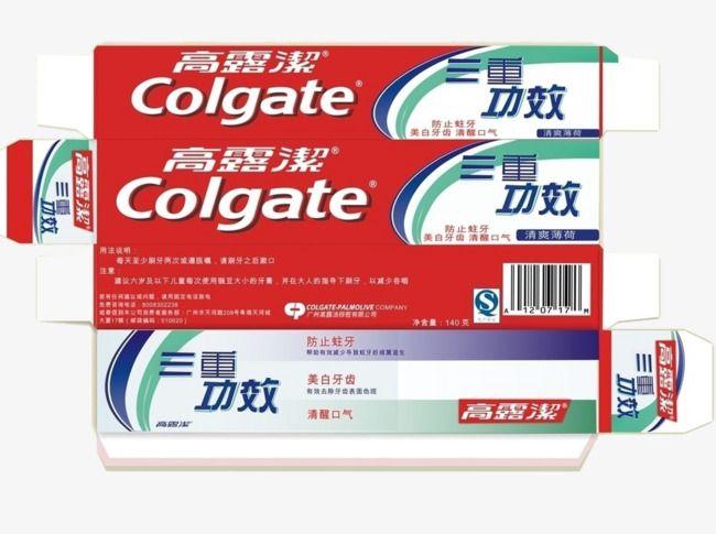 Colgate Toothpaste Box Design Colgate Toothpaste Colgate Box Design