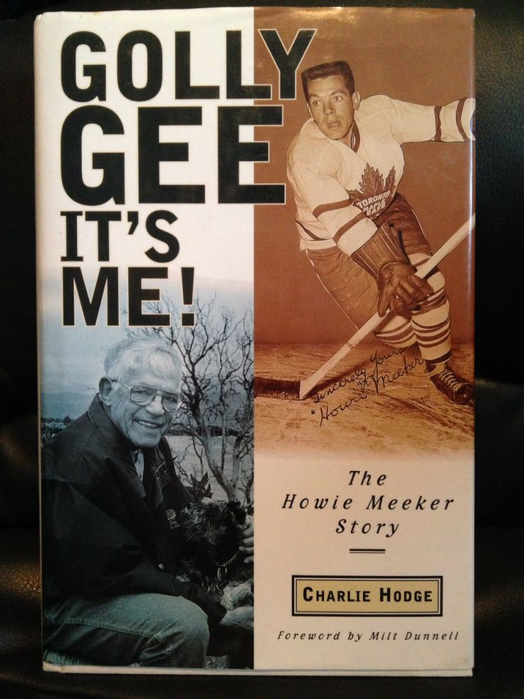 Golly Gee It's Me: The Howie Meeker Story