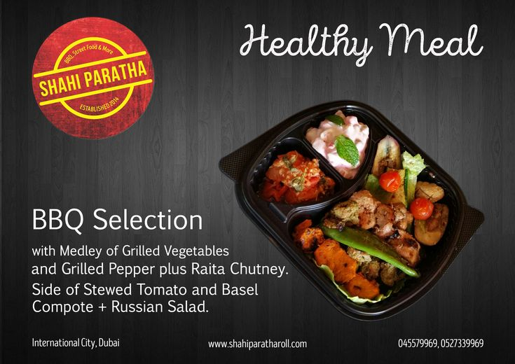 Best restaurants in international city dubai, Best restaurants deals in Dubai Silicon Oasis  http://www.shahiparatharoll.com