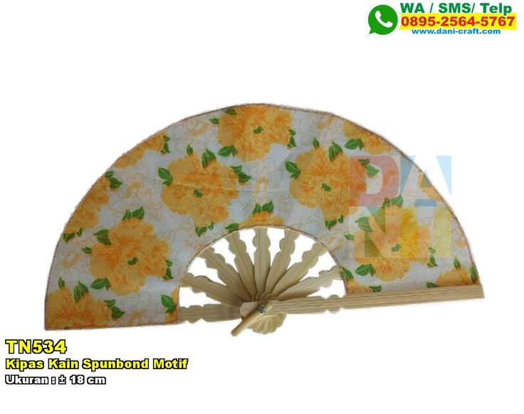 Kipas Kain Spunbond Motif WA/SMS/TELP: 0899-5255-896 #KipasKain #PabrikKain #SouvenirPernikahanMurah
