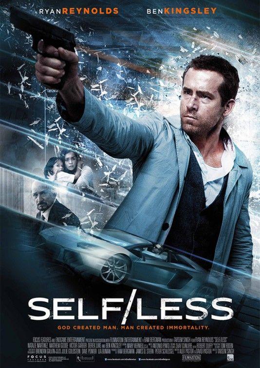 თავდაუზოგავი (ქართულად) - Self/less / Вне/себя (2015)