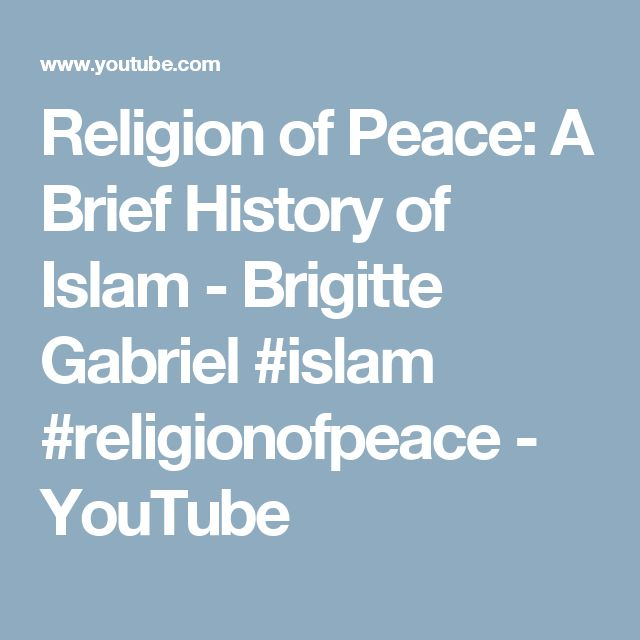 """a brief history of islam essay Muhammad: muhammad, prophet of islam and the arabs of muhammad,"""" and an armenian history composed about 660 describes muhammad as a."""