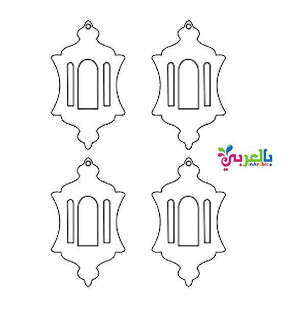 Free Ramadan Printables Islamic Decorations بالعربي نتعلم Ramadan Printables Ramadan Ramadan Decorations