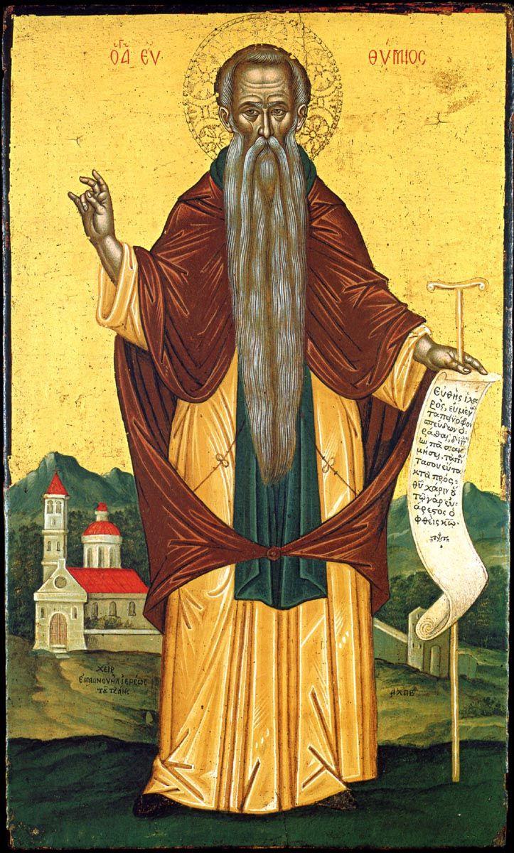 Agios Arsenios the Great - Поиск в Google