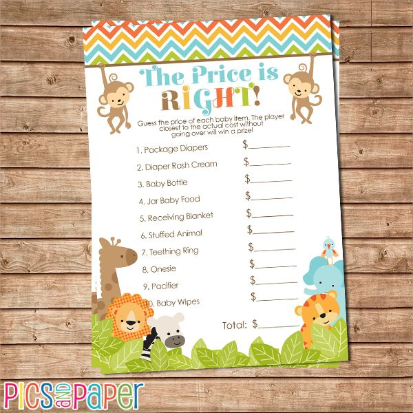 game the price is right baby shower boy pinterest safari theme