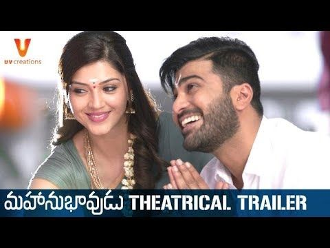 Mahanubhavudu Theatrical Trailer | Sharwanand | Mehreen | Thaman S | Maruthi | #MahanubhavuduTrailer - Download This Video   Great Video. Watch Till the End. Don't Forget To Like & Share Mahanubhavudu Telugu Movie Official Theatrical Trailer on UV Creations. #Mahanubhavudu 2017 film ft. Sharwanand & Mehreen Kaur Pirzada. Music by Thaman S. Written and directed by Maruthi. #Sharwanand #MehreenPirzada #Mehreen #ThamanS #Maruthi #UVCreations MahanubhavuduTrailer Produced by Vamsi Pramod and SKN…