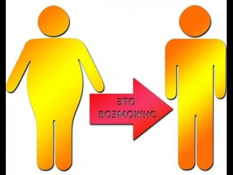 Очищение и снижение веса  О Бутакова