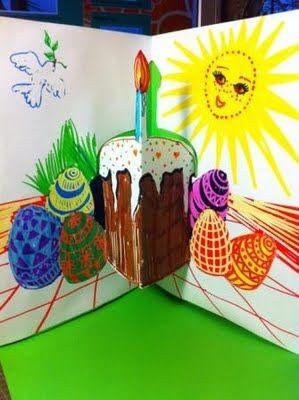 Объемная открытка на Пасху | Поделки из бумаги.РФ - схемы оригами из цветной гофрированной бумаги своими руками открытки, видео, фото мастер классы