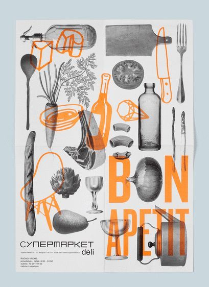 Mixed quality graphic design inspiration | From up North