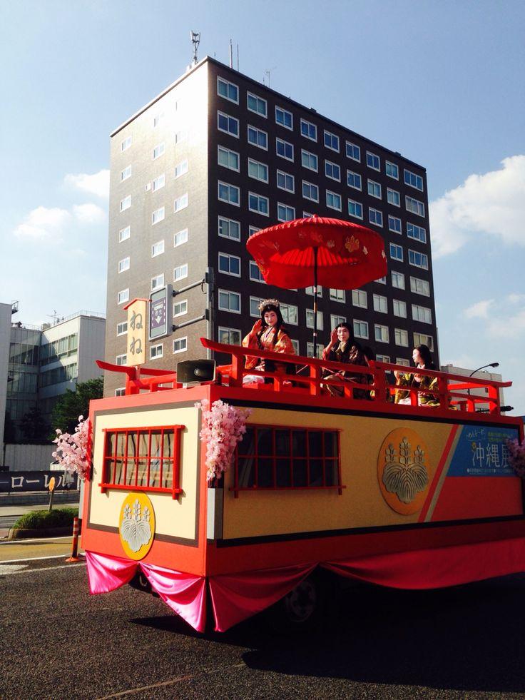 Nagoya Festival parade with Japanese ladies during the Edo period.