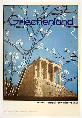 Temple of Athena Nike, stylish Art Deco era photomontage poster for Greece tourism, showing ancient architcture of Athens, c. 1934 by Alex Budry.