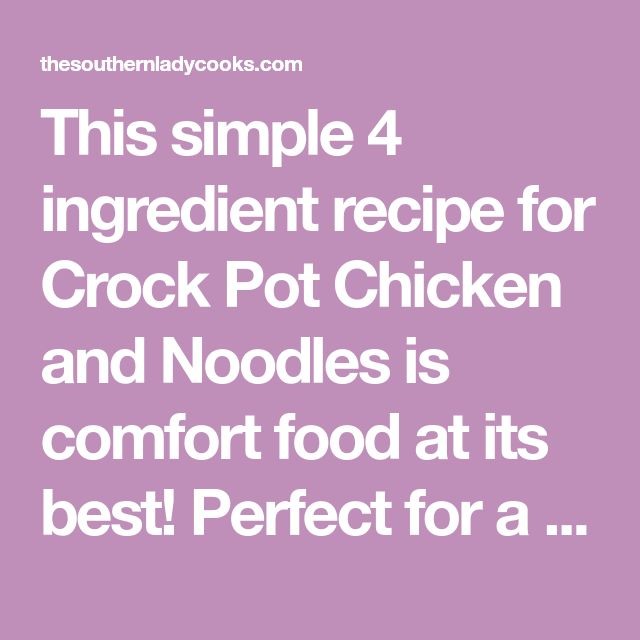 This simple 4 ingredient recipe for Crock Pot Chicken and Noodles is comfort food at its best! Perfect for a busy night and your family will request this time and time again! I love the Egg Noodles, it gives this recipe a great flavor. Plus you don't have to cook the noodles, which makes this so easy!