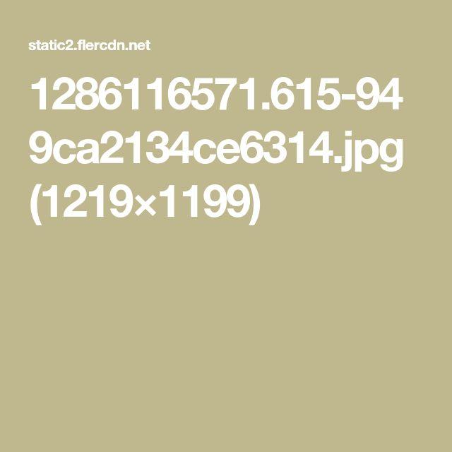 1286116571.615-949ca2134ce6314.jpg (1219×1199)