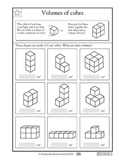5th grade math worksheets volume of cubes my home school volume worksheets 5th grade math. Black Bedroom Furniture Sets. Home Design Ideas