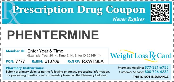 Free Phentermine Coupon available to everyone! No sign up required - example of a coupon