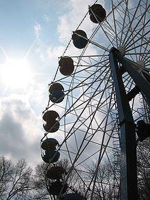 Аттракцио́н (фр. attraction — притягивающий) — сооружение или устройство, созданное для развлечений. Обычно устанавливается в местах, предназначенных для коллективного отдыха (парки, развлекательные центры, игровые площадки).