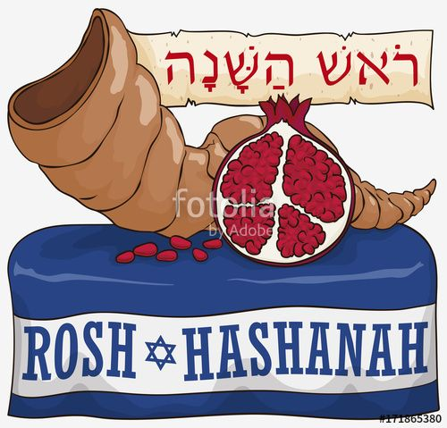 Pomegranate, Shofar Horn and Israel's Flag for Jewish New Year
