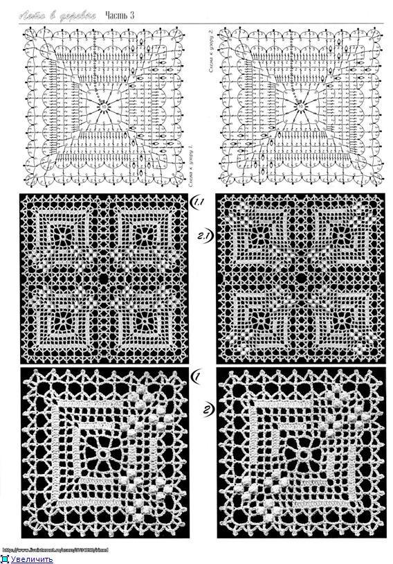 Openwork crochet squares