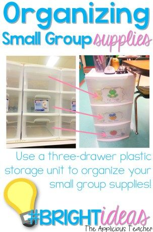 Must Have Small Group Supplies Organization