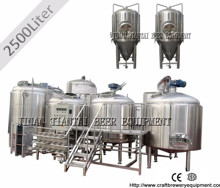 2500L craft four vessel stainless steel beer brewing equipment list