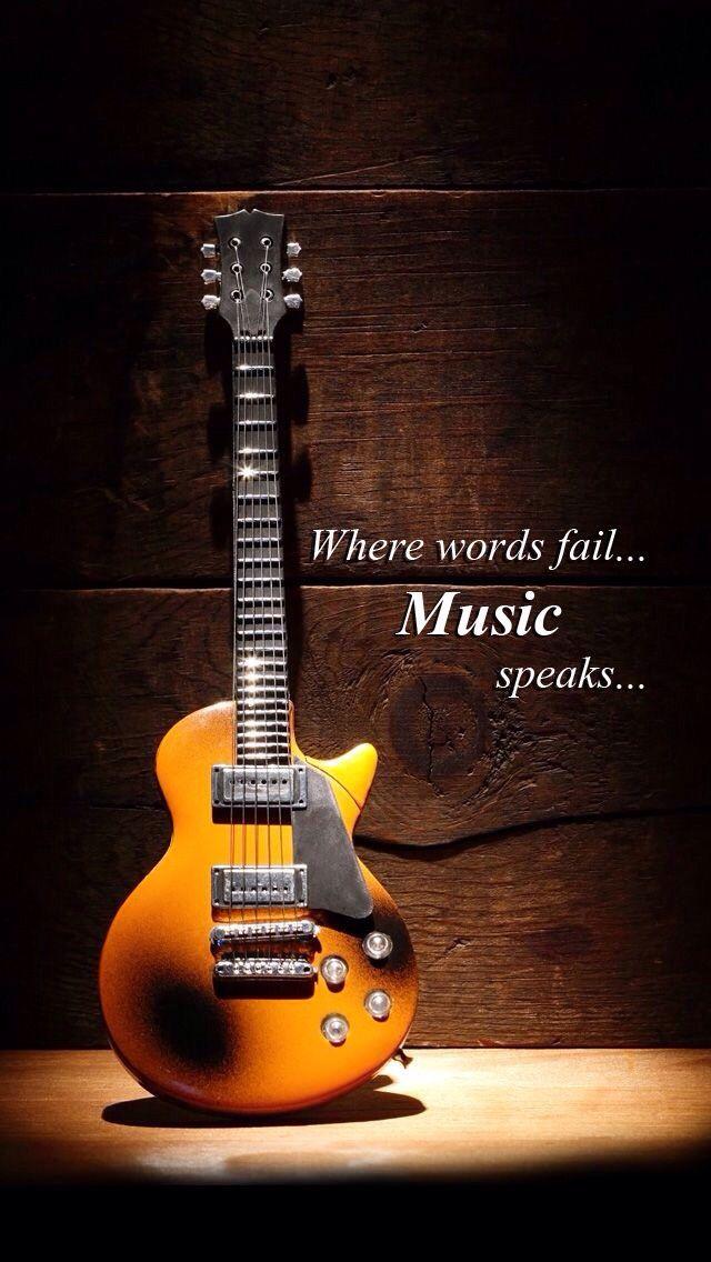 High the speaks guitar