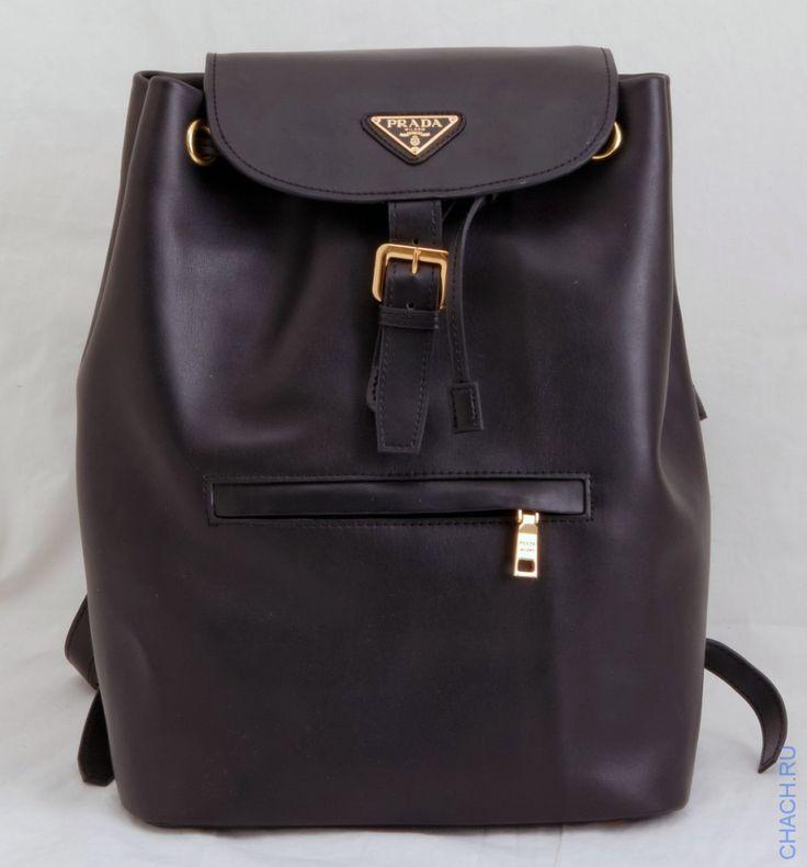 Рюкзак Prada BACKPACK черный кожаный