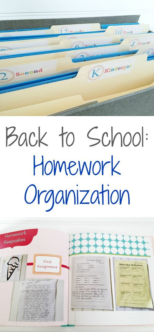 These are such great ideas for keeping kids' homework organized!
