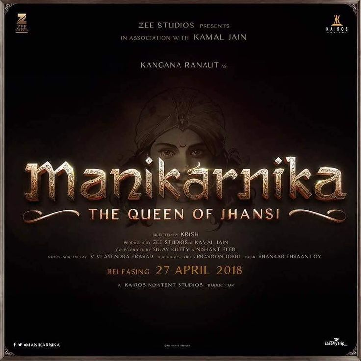 "Kangna Ranaut unveils the first look poster of ""Manikarnika: The Queen Of Jhansi"" in Varanasi. Directed by Krish. Releasing on 27 April 2018. @filmywave  #KanganaRanaut #Manikarnika #ManikarnikaTheQueenOfJhansi #Krish #poster #movieposter #firstlook #movie #film #celebrity #bollywood #bollywoodmovie #actor #actress #star #instalike #instacomment #instafollow #filmywave"