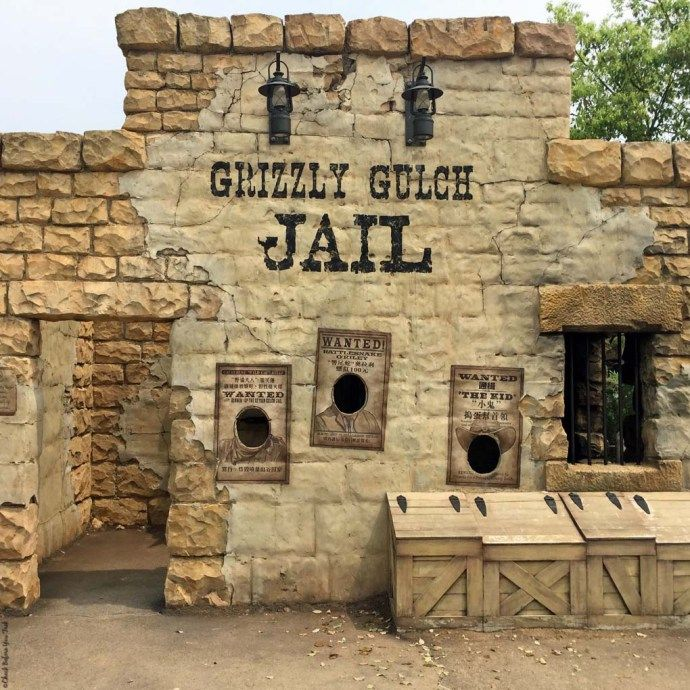 Jail House Decorations