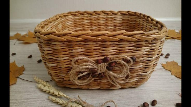 #1047 Мастер-класс с Ниной Корзинка из газетных трубочек Меланж с орешками