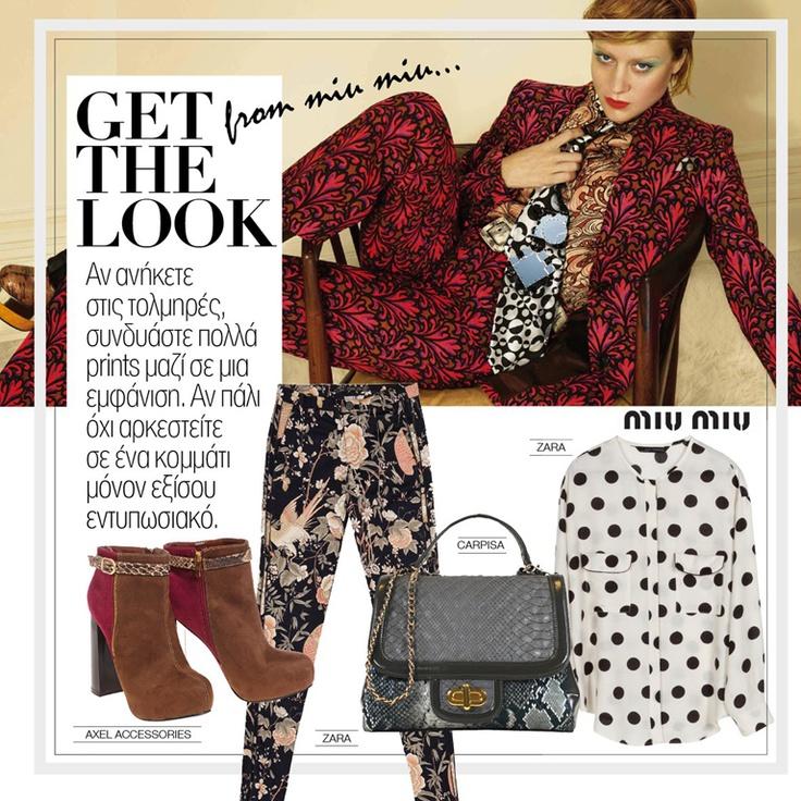 Get the look  - Miu Miu Inspiration