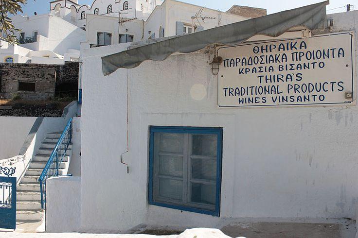 A tavern in Pyrgos