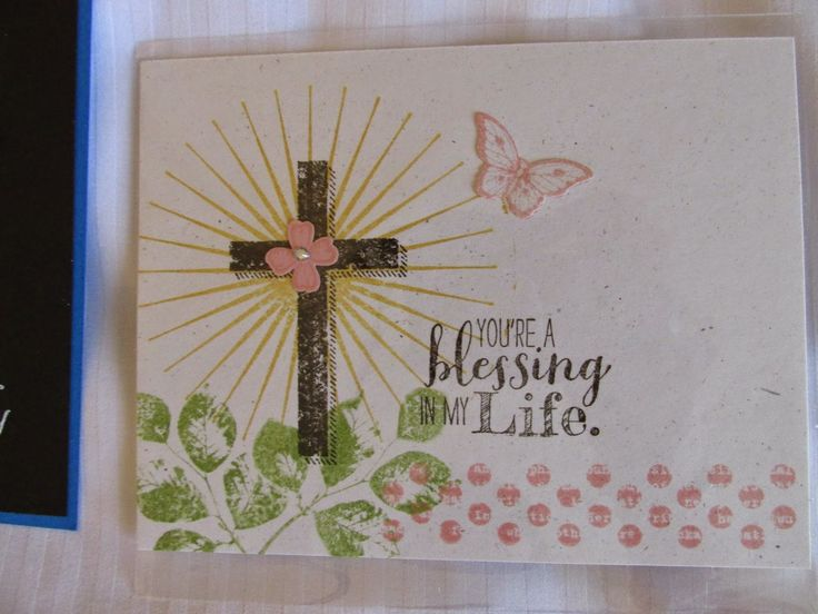 Stampin' Up! Kinda Eclectic, Luvin Stampin: Convention Day 2 Awards Night
