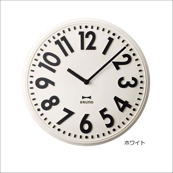 浮き出る文字がみやすい、陶器のような掛け時計!。ポイント10倍 掛け時計/掛時計/壁掛け時計/壁掛時計/BRUNO/エンボスウォールクロック/BCW013/おしゃれ掛け時計/インテリア雑貨/IDEA/LABEL掛け時計/イデアレーベル掛け時計/リビング掛け時計/ブランド掛け時計/アメリカン掛け時計/レトロ掛け時計/かわいい/ブルーノ/北欧