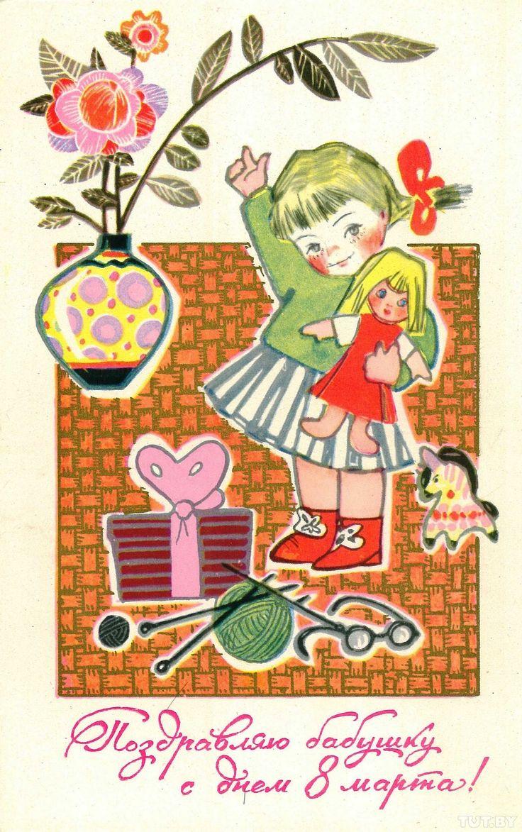 Плаксина а. открытки