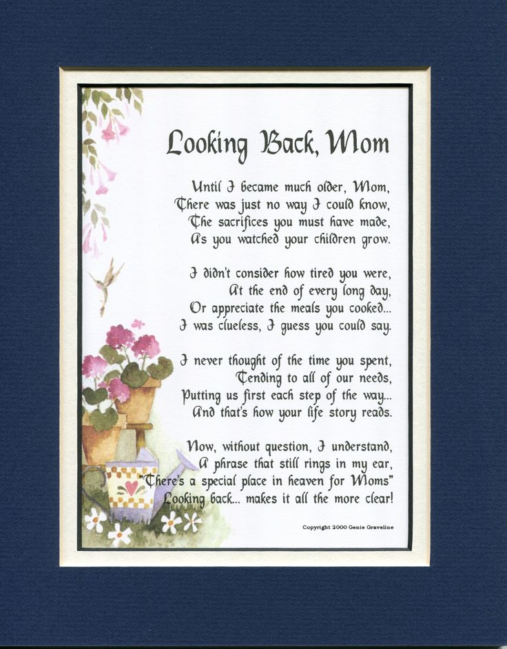 Religious Mothers Day Poems 5