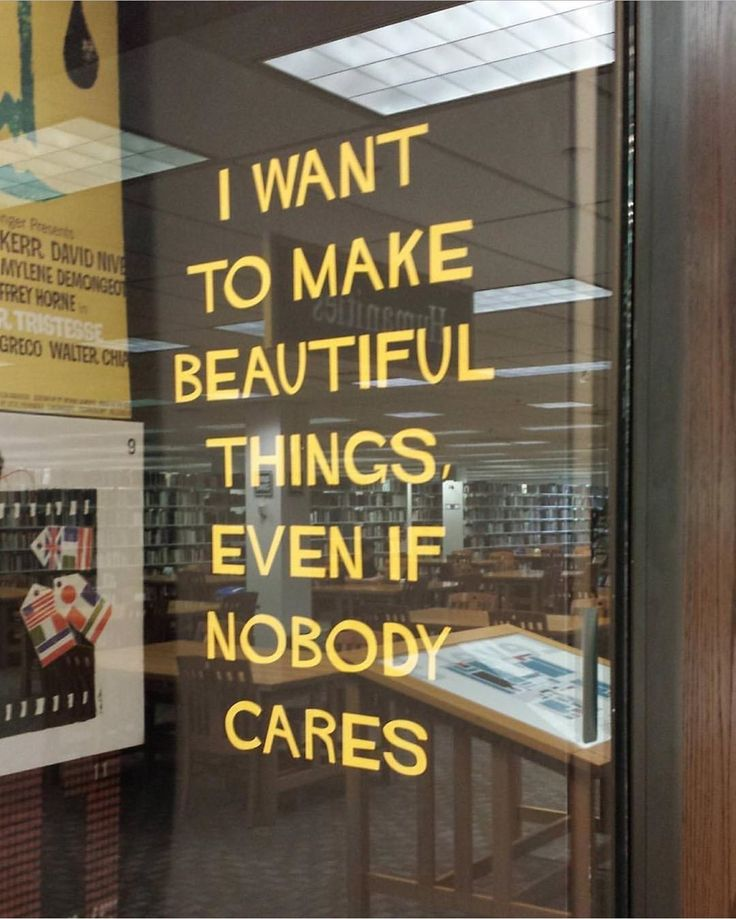 Pin by mmuance on Capsule lemoni Artist quotes, Change