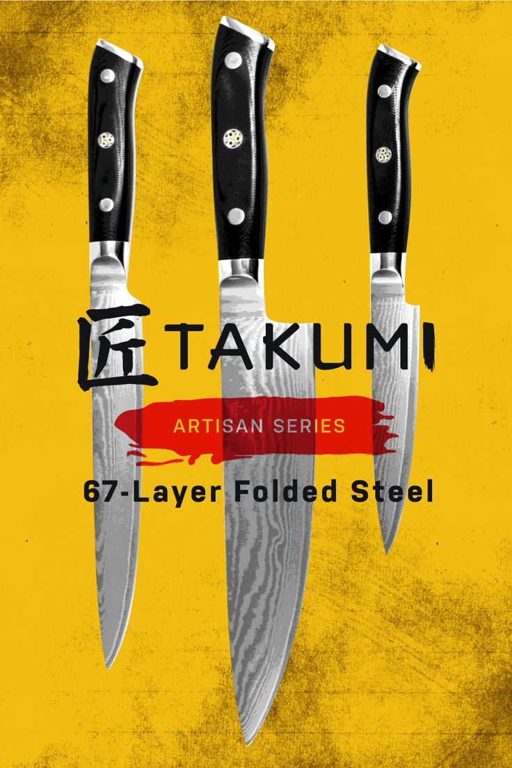 Takumi is a warrior. Takumi is a true artisan in the art of food preparation. Nestled in Japanese culture, Takumi knives are made with 67-layer folded steel. Get yours today from your local King of Knives near you.