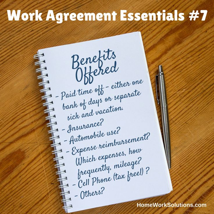 In addition to pay, negotiate additional benefits and