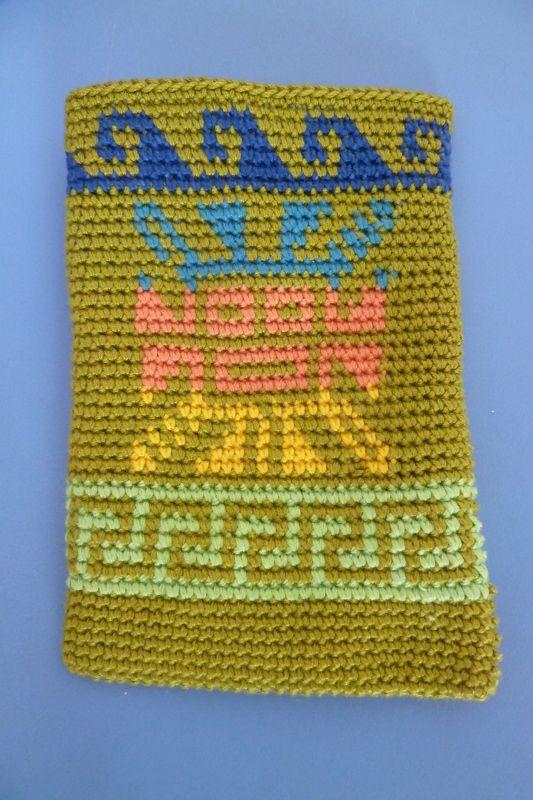 Premier tapestry crochet