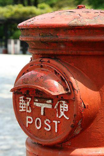 Japanese mailbox --------- #japan #japanese